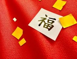 【2月限定】ワールドリンピック開催中!入寮いそげ!簡単ワークまとめ☆/愛知県・岐阜県