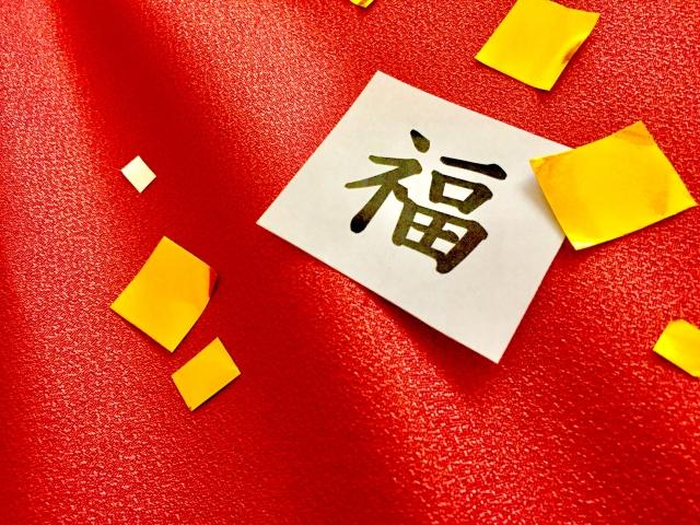 【1月採用限定】GIFUキャンペー絶賛開催中!簡単ワークまとめ☆/愛知県・岐阜県